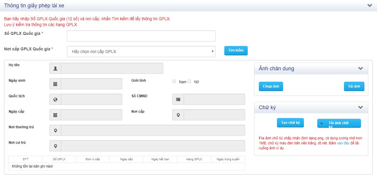 Hoàn tất các thông tin thật đầy đủ nếu muốn đổi giấy phép lái xe trực tuyến ở Việt Nam