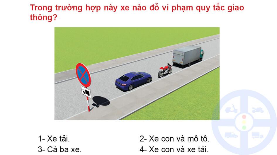 Trong trường hợp này xe nào đỗ vi phạm quy tắc giao thông?